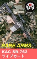 RARE ARMS KAC SR-762