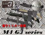 S&T G3 M4 META