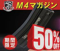 S&T M4マガジン