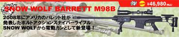 SW 98B