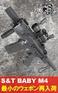 BABY M4