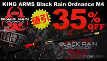 Black Rainが35%OFF