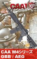CAA M4