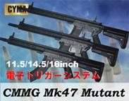 CYMA CMMG Mk47 Mutant
