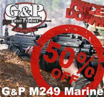 G&P M249が半額に!