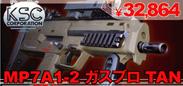 KSC MP7A1