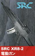 SRC XR8