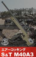 S&T M40A3