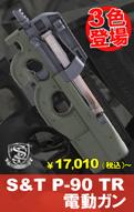 S&T P90