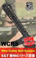 S&T WCRS