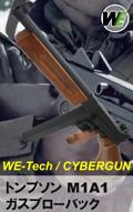 WE M1A1